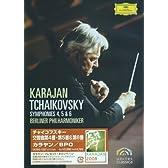 カラヤン チャイコフスキー:後期交響曲集 交響曲 第4番・第5番・第6番 [DVD]