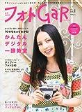フォトGaR (ガール) 2011年 08月号 2011年 08月号 [雑誌] 画像