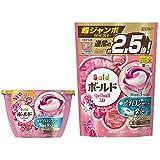 【まとめ買い】 ボールド 洗濯洗剤 ジェルボール3D 癒しのプレミアムブロッサムの香り 本体 18個入 + 詰め替え 超ジャンボ 44個入