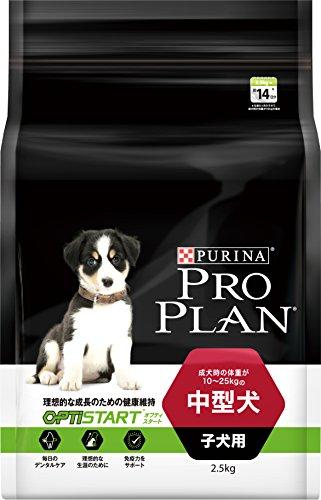 プロプラン ドッグ 超小型犬 小型犬 成犬用 チキン 800g OPTILIFE オプティライフ  理想的な健康維持 プロプラン