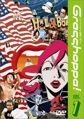Grasshoppa! Vol.1 [DVD]の詳細を見る