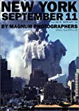 NEW YORK SEPTEMBER 11 — ニューヨーク セプテンバー 11
