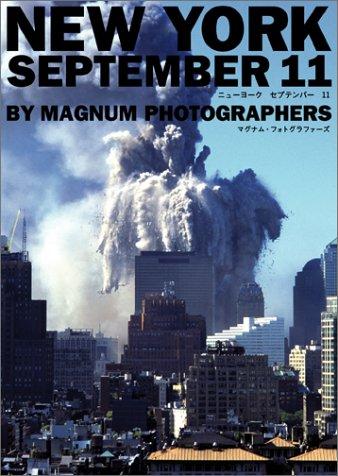 NEW YORK SEPTEMBER 11 ― ニューヨーク セプテンバー 11