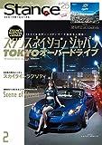 スタンス・マガジン 2018年2月号 #25 [雑誌][カレンダー付き]