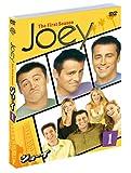 ジョーイ〈ファースト〉 セット1[DVD]