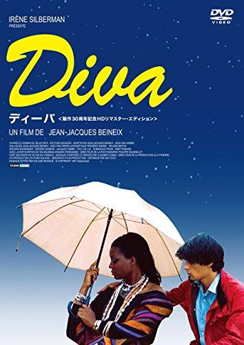 ディーバ 製作30周年記念HDリマスター・エディション [DVD]の詳細を見る
