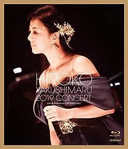 【Amazon.co.jp限定】薬師丸ひろ子 2019コンサート [Blu-ray] (Amazon.co.jp限定特典 : ビジュアルシート 付)