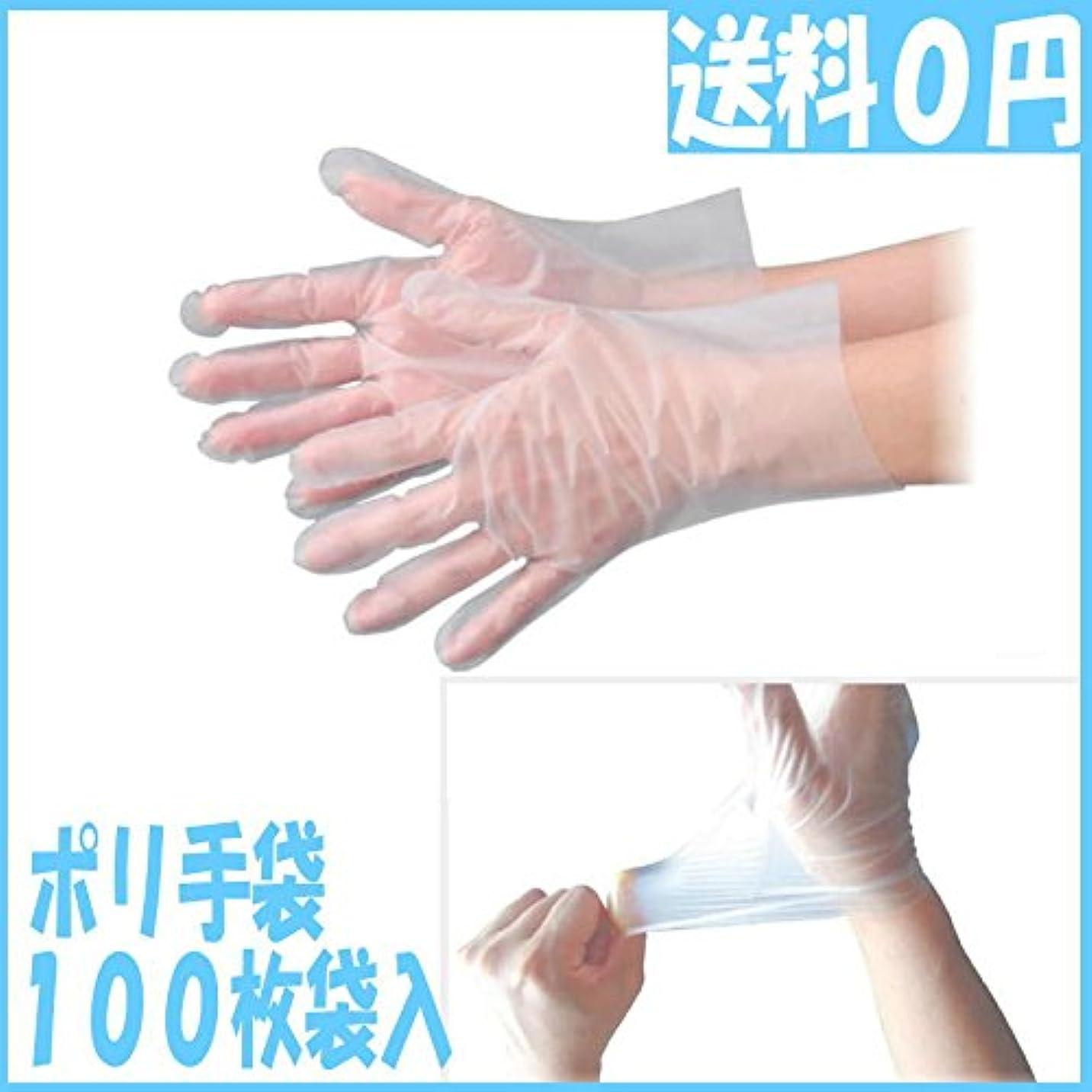 区計画的受け取る使い捨てポリエチレン手袋 100枚袋入り シルキータッチ35【ポリ手袋】 (L)