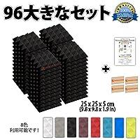 スーパーダッシュ 新しい 96ピースセット250 x 250 x 50 mm ピラミッド 吸音材 防音 吸音材質ポリウレタン SD1034 (黒)