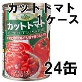 朝日 イタリア産 カットトマト缶詰 400g×24個