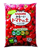プロトリーフ KAGOME かる?いトマトの土 20L