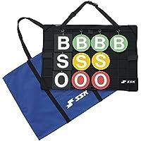 SSK (エスエスケイ) 野球 グラウンド備品 携帯用カウントボード(BSO) SGR14B SGR14B