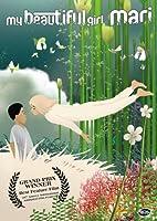 My Beautiful Girl Mari [DVD] [Import]