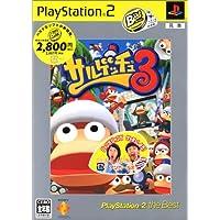 サルゲッチュ3 PlayStation 2 the Best