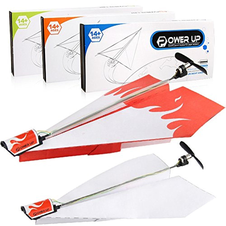 Liebeye ペーパー飛行機モデル パワーモジュール航空機 折りたたみDIY玩具 クリスマスギフト キッドエレクトリカル