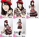 【横山由依】 公式生写真 AKB48 2019年02月 vol.2 個別 5種コンプ