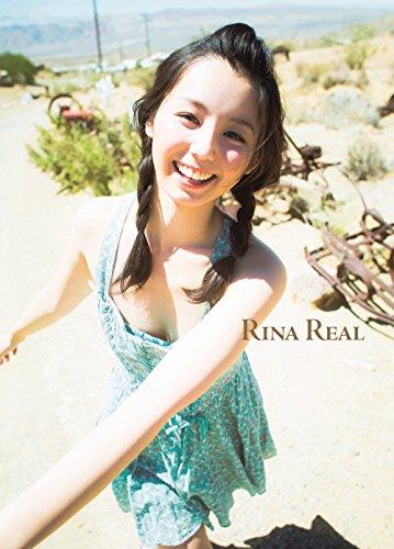 【Amazon.co.jp限定】 小池里奈 写真集 『 RINA REAL 』 Amazon限定カバーVer. -