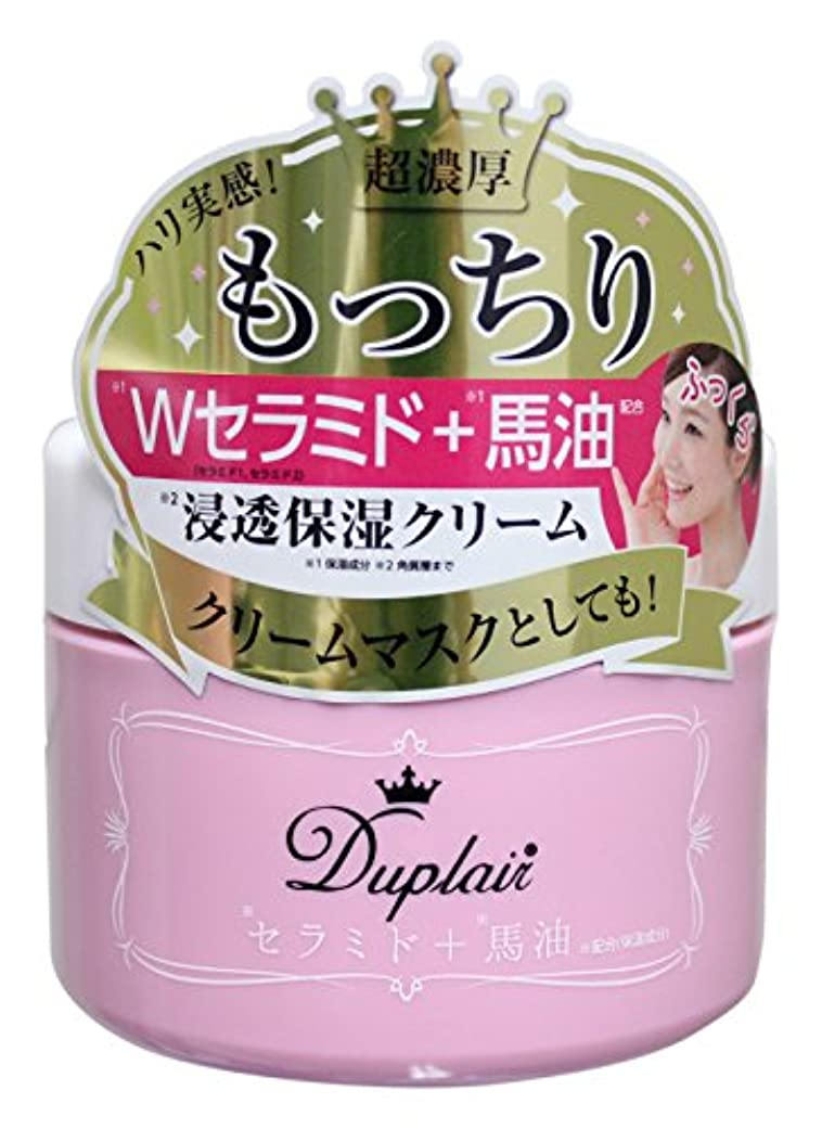Duplair(デュプレール) Wセラミド+馬油クリーム 200g