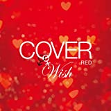 COVER RED 女が男を歌うとき 2-WISH-