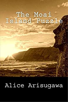 The Moai Island Puzzle by [Arisugawa, Alice]