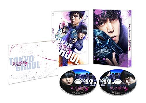 東京喰種 トーキョーグール【S】 豪華版(初回限定生産) [Blu-ray]