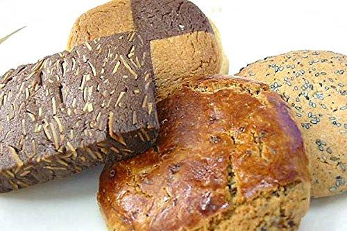 5種の クッキー 詰め合わせ ( チョコ アーモンド ・ バニラ ・ セサミ ・ レーズン ・ キャラメル ) (ギフト 用 20枚入り)