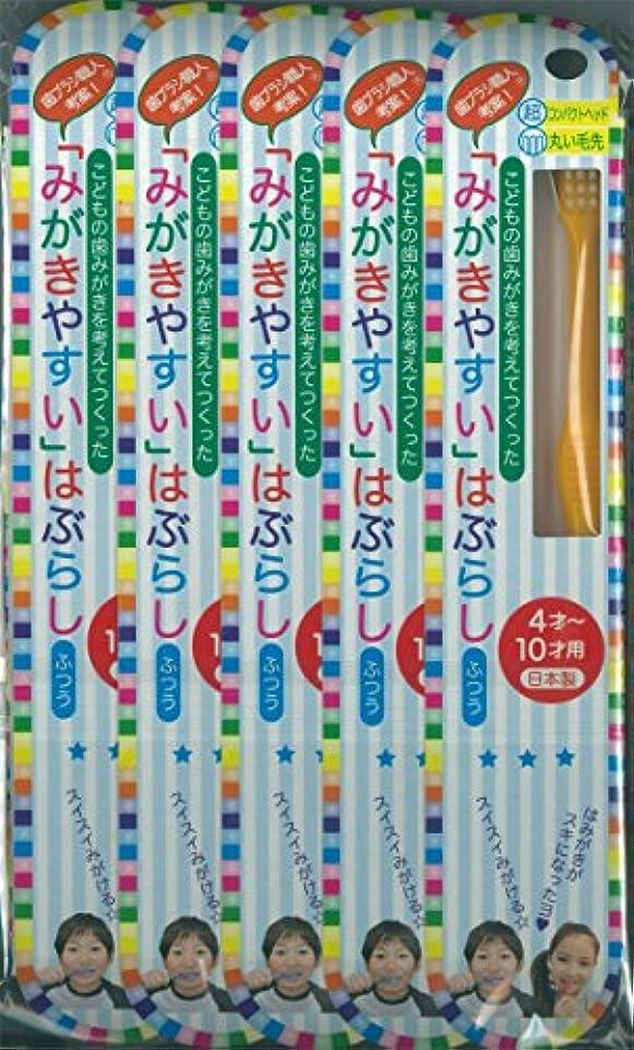 架空の私韓国磨きやすい歯ブラシこども用 1P*12本入り