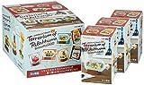 リラックマ Terrarium of Rilakkuma ヨーロッパの旅気分 BOX商品 1BOX=6個入り、全6種類
