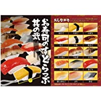 食品サンプル 寿司 ストラップ イヤホンジャック付き 全15種 1個の価格です