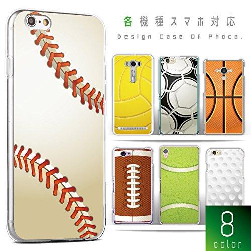 iPhoneSE / iPhone5S/5 (アイフォンSE...