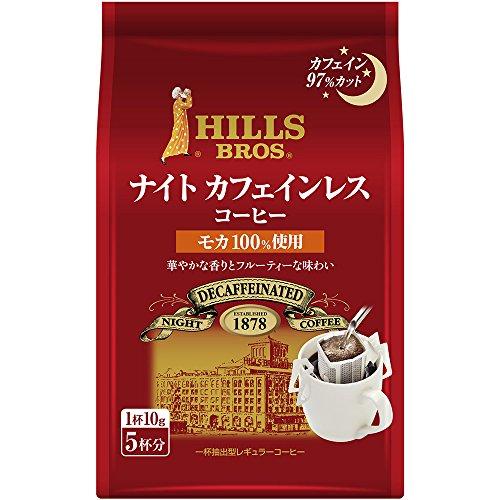 ヒルス ナイト カフェインレスコーヒー モカ 袋 10gx5p 50g