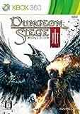 「ダンジョンシージ3 (Dungeon Siege III)」の画像