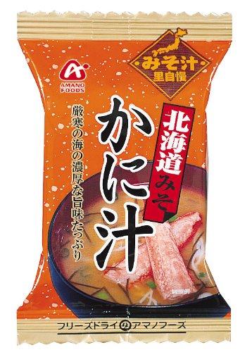 アマノフーズ 北海道みそ かに汁 10袋