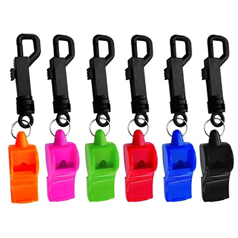 ビジネス曖昧な浸食Fityle 6個 ABSプラスチック ホイッスル スナップ クリップ付き スキューバ ダイビング用
