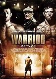 ウォーリアー[DVD]