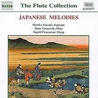 日本の旋律