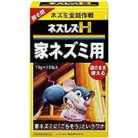 レインボー薬品 ネズレスH(家ネズミ用) 10g×15包