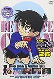 名探偵コナン PART26 Vol.6 [DVD]