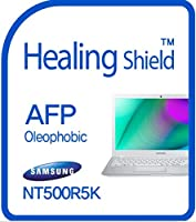 Healingshield スキンシール液晶保護フィルム Oleophobic AFP Clear Film for Samsung Laptop Notebook 5 NT500R5K
