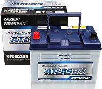 ATLASBX [ アトラス ] 国産車バッテリー 充電制御車対応 [ ATLAS PREMIUM ] NF 95D26R