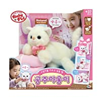 Princess Kitty / Princess / おもちゃ/子供のおもちゃ [並行輸入品]