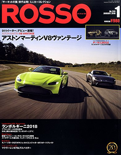 Rosso (ロッソ) 2018年1月号 Vol.246