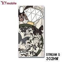 ストリームS STREAM S 302HW スマホケース カバー ダイヤ RB-631A
