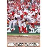 広島東洋カープ 2018年 カレンダー