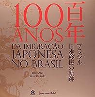 Cem Anos Da Imigração Japonesa No Brasil