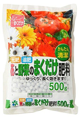 花と野菜のまくだけ肥料 袋500g