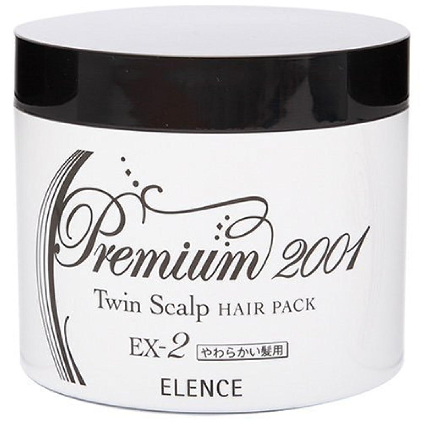 患者影響するレジデンスエレンス2001 ツインスキャルプヘアパックEX-2(やわらかい髪用)