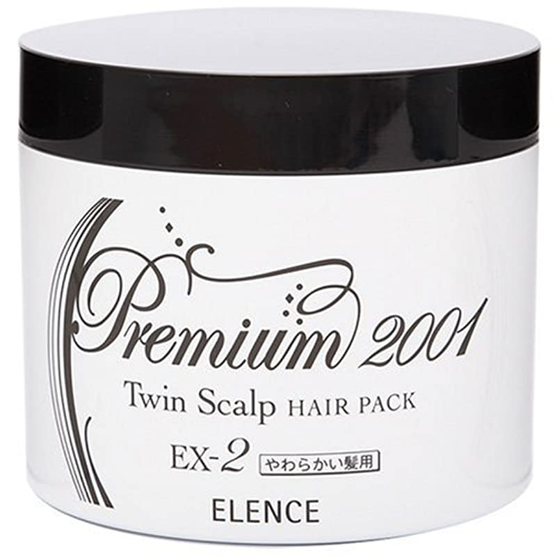 人柄投票第二にエレンス2001 ツインスキャルプヘアパックEX-2(やわらかい髪用)