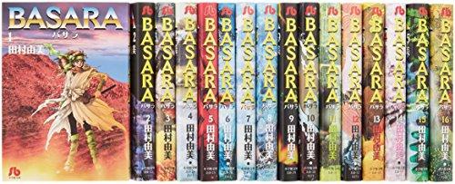 BASARA バサラ文庫版 全16巻完結セット (小学館文庫)の詳細を見る