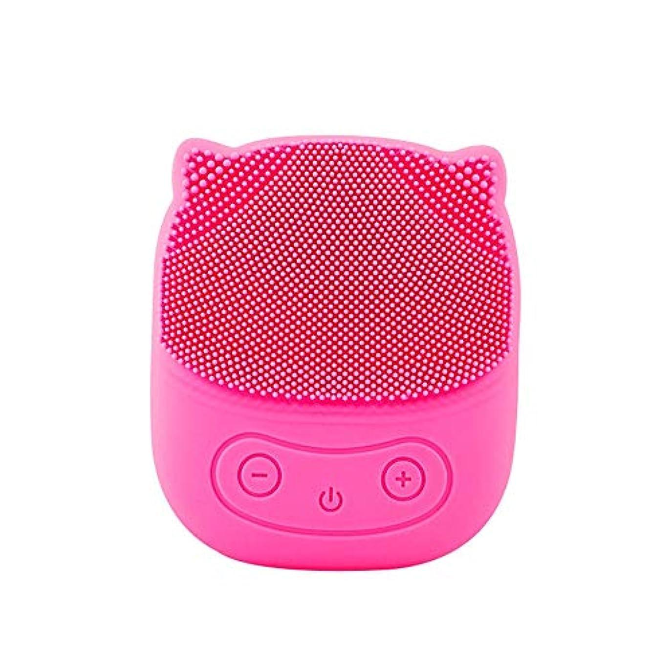 防水シリコンクレンジング器具ポアクレンジング振動フェイシャルマッサージ美容器具ウォッシュアーティファクト (Color : Rose red)